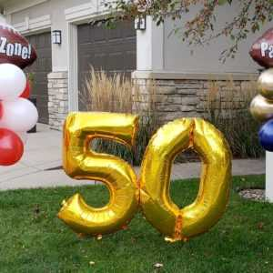 Do you need some balloon yard poles to help celebrate a special day? We can create these custom yard poles in many colors & or themes for all kinds of events.